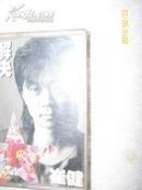 崔健《解决》(磁带使用过91年版需使用快递发货)15400