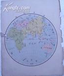 东半地球/民国或更早/地图(散页)