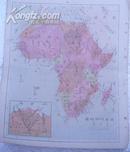 亚非利加地图/民国或更早/地图(散页)