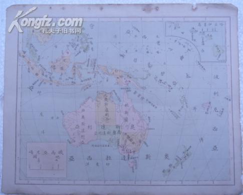 俄西亚尼嘎地图/民国或更早/地图(散页)