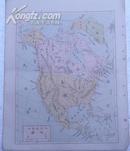 北亚美利加地图/民国或更早/地图(散页)