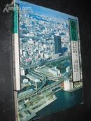 东京 日本の河山  35  上  天と地の旅
