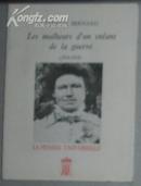 正版法语小说 Les Malheurs dn enfant de la guerre de Marcel Bernard 著