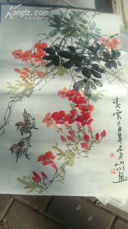 著名画家黄山川画作一幅
