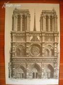 巴黎圣母院(历代美术作品欣赏.外国部分.初中课本)