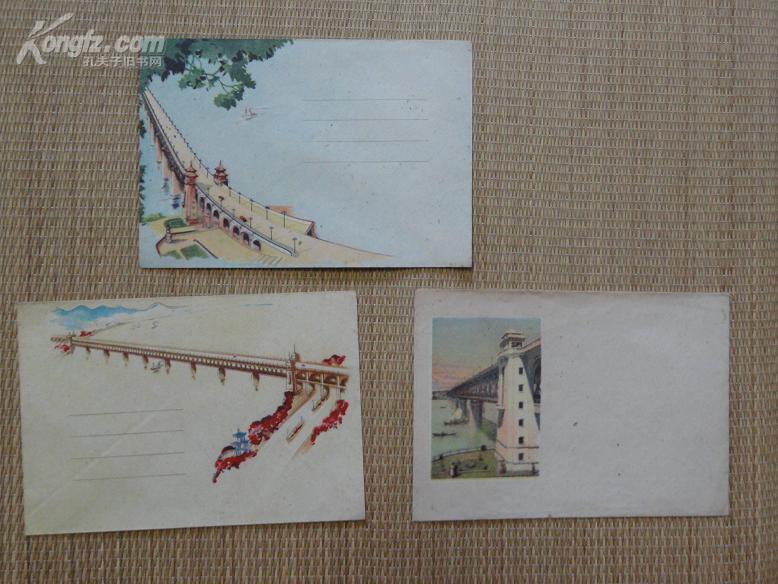 五十年代武汉长江大桥图案的空白老信封3张     9品   包邮资