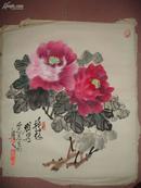 牡丹花卉一幅,作者名字不认识