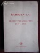Reden und Schriften 1949-1976