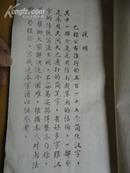 【邓散木简化字四体赏析】四体简化字谱