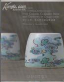 佳士得2010拍卖会:晔兮如华【葛沃得珍藏御制瓷器 】
