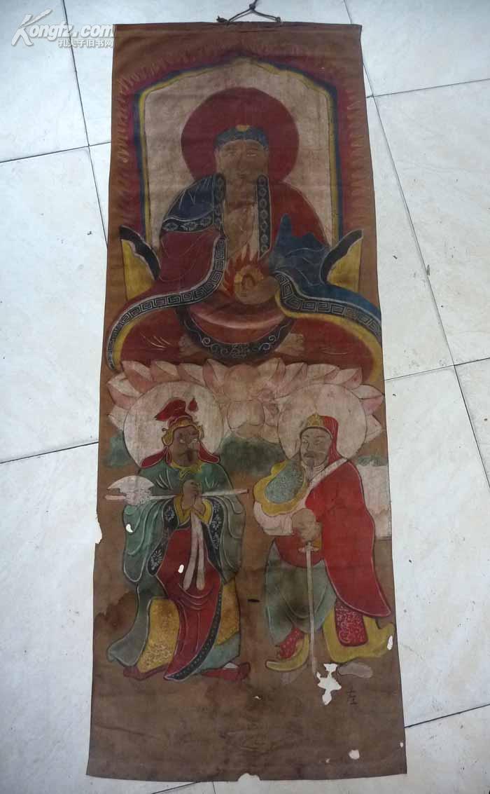 形态逼真*惟妙惟肖◆绘画艺术高超◆清光绪佛教3位神仙彩色画像*《中堂吊画》*1幅◆布面◆特大◆包老!
