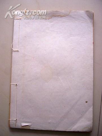 NO730 文房用纸《线装空白本》27X19CM 共25张