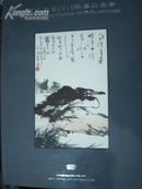 浙江盛世2010秋季拍卖会-书画