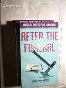 世界著名侦探小说:葬礼之后(英文版)