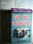 世界著名侦探小说:ABC凶杀案(英文版)