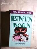 世界著名侦探小说:不明目的地(英文版)