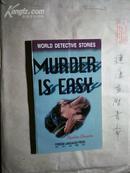 世界著名侦探小说:谋杀并不难(英文版)