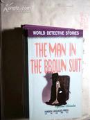 世界著名侦探小说:穿棕色套装的人(英文版)
