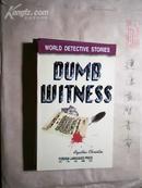 世界著名侦探小说:无言的证人(英文版)