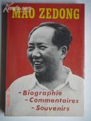 「外文原版书」《关于mao ze dong -传略·评价·回忆》