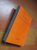 杭州大学图书馆  [ 中文工具书目录 + 外文工具书目录 ] 合售 印500册