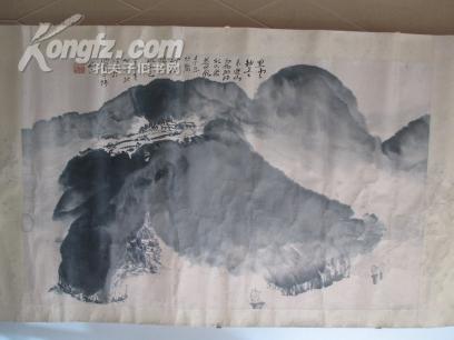 著名画家陈奇 山水画一幅 4尺