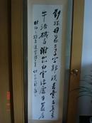 [爱莲室]储云先生书法