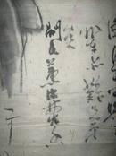 【议价;近现代美术史上的油画大师,国画大师,关良鼎力之作【钟馗一幅,规格;高68,宽68】