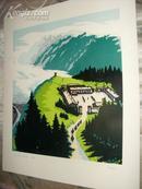 纪念毛主席《在延安文艺座谈会上的讲话》发表三十周年美术作品选