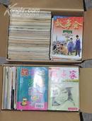 故事会 故事大王 故事林 故事家(1993-1999年间共130余本)