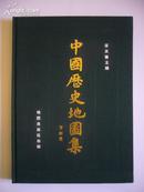 中国历史地图集(第八册)