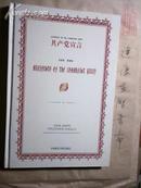 英文版:共产党宣言