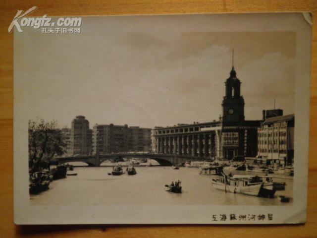 上海苏州河邮局