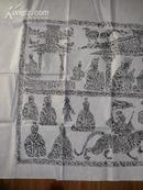 汉画像石拓片--《皇帝宴乐图》,现藏邹城博物馆,126/70厘米!!