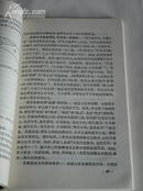《中国古宇宙论》