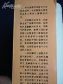 迪斯尼乐园卡通词典【汉语.拼音.英语三对照】