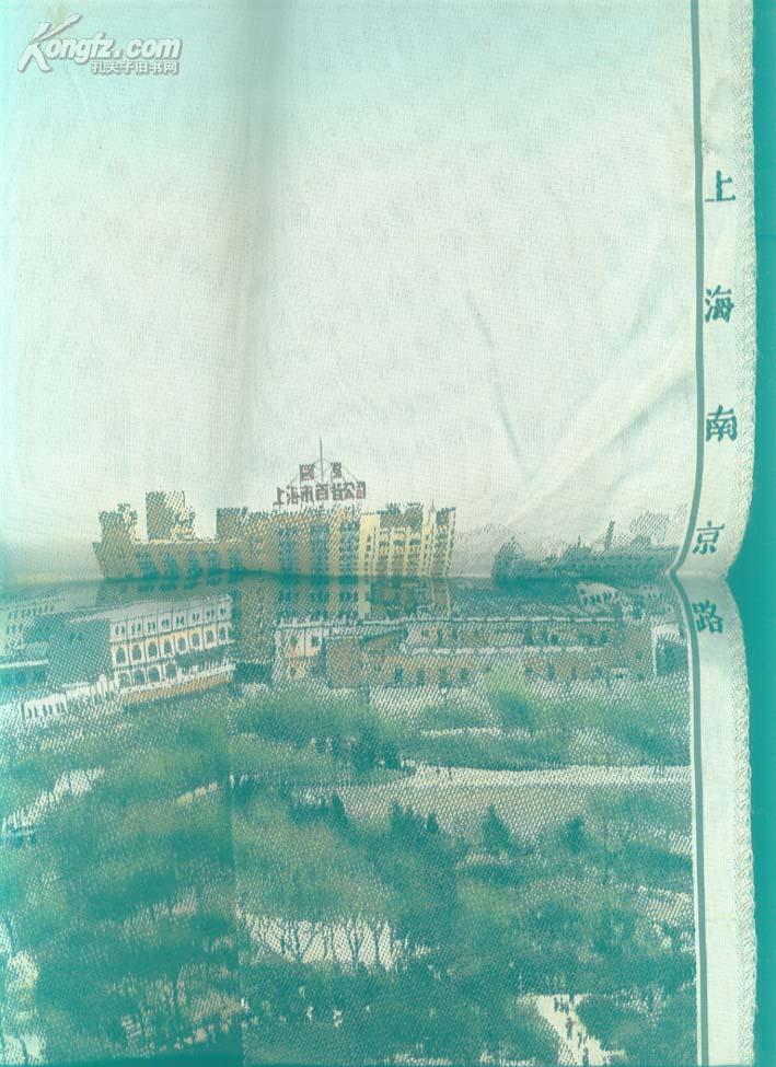 丝绸:上海南京路(尺寸38*53CM)