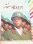 《八一电影创刊号》1982