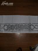 邹城精品汉画像石拓片《双龙交尾图》119*36厘米(保真包邮)