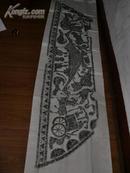 邹城精品汉画像石拓片《亭台神鸟人物车马图》215*60厘米(保真包邮)