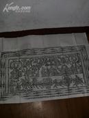 邹城精品汉画像石拓片《仙人图》138*95厘米(保真包邮)