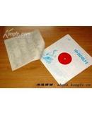 大薄膜唱片:1981年台湾歌曲演唱会实况录音选编(一、二)2张有橄榄树、给我一片云21首