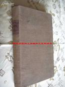 法语古希腊语词典 Lexique Francais-Grec: A L'Usage Des Classes  elementaires (French Edition)  1896年版本 布面精装