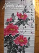 正玖 中国画 尺寸 1*0.5米