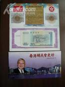 纪念卡封《香港特别行政区首选行政长官纪念(另有24K镀金片一枚港币20元)