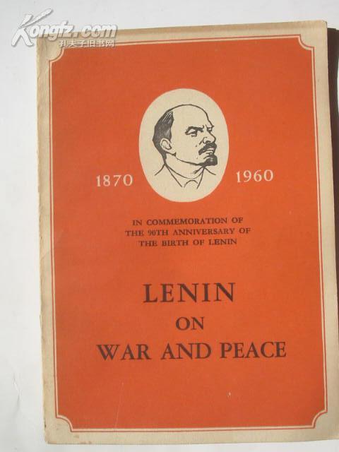 战争与和平英文版