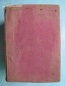 简明牛津字典(THE CONCISE OXFORD DICTIONARY)