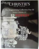 徐展堂静观堂藏中国陶瓷器青铜器专场III 纽约佳士得1997年