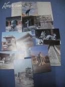 明信片:故宫-陈设  1985年【10张】