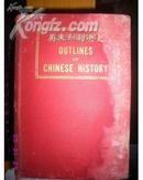 英文中国历史 私藏9品 精装,民国3年初版 包邮
